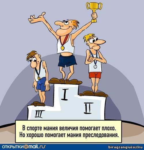 поздравления в частушках спортсменам нанесения шлем